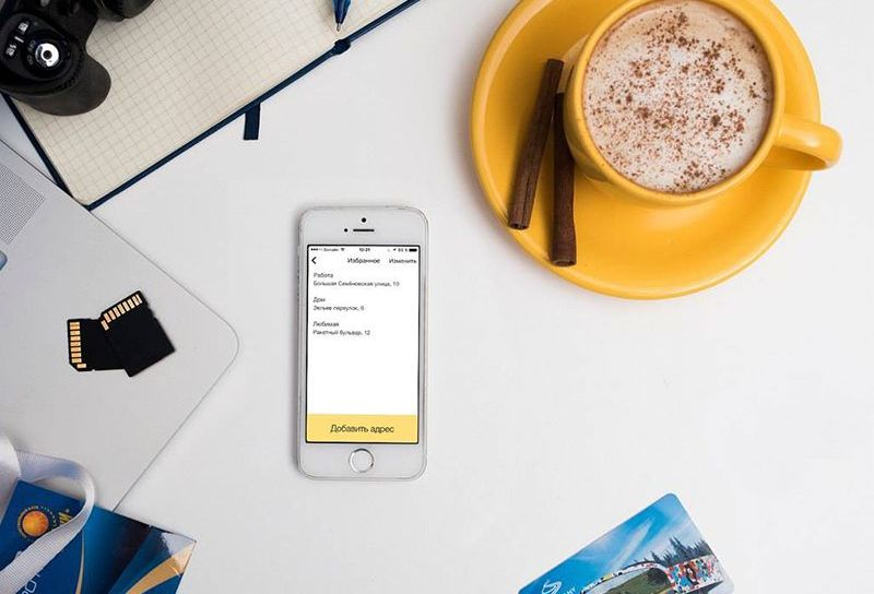 Как пользоваться приложением Яндекс Такси пассажиру